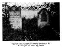 cimitir_hazsongard.jpg